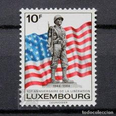 Sellos: LUXEMBURGO 1984 ~ 40 ANIVERSARIO DE LA LIBERACIÓN ~ SELLO NUEVO MNH LUJO. Lote 180387356