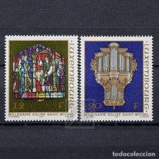 Sellos: LUXEMBURGO 1987 ~ MILENARIO DE LA IGLESIA DE SAINT MICHEL ~ SERIE NUEVA MNH LUJO. Lote 180388138