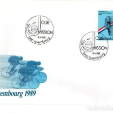 Sellos: LUXEMBOURG 1989 TOUR DE FRANCE. Lote 181210940