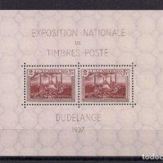 Sellos: 1937 DUDELANGE PHILATELIC EXHIBITION MINI SHEET. Lote 182487800