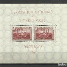 Sellos: LUXEMBURGO 1937 - HOJITA-NUEVA CON FIJASELLO- EXPOSICION FILATEL. NACUONAL. Lote 183391307
