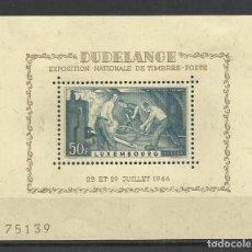 Sellos: LUXEMBURGO 1952 -HOJITA NUEVA CON FIJASELLO- EXPOSICION NACIONAL DE TIMBRES DUDELANGE. Lote 183392108