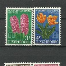 Sellos: LUXEMBURGO 1955 - NUEVA CON FIJASELLO- FESTIVAL FLORAL DE MONDORF-LES-BANS. Lote 183392436
