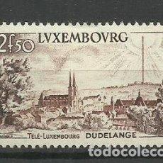 Sellos: LUXEMBURGO 1955 - NUEVO CON FIJASELLO- DUDELANGE. Lote 183392542
