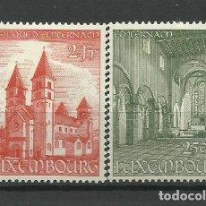 Sellos: LUXEMBURGO 1953 - NUEVO CON FIJASELLO-BASILICA DE S. WILIBRORT. Lote 183393112