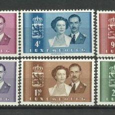 Sellos: LUXEMBURGO 1953 - NUEVO CON FIJASELLO- SERIE COMPLETA-- PRINCIPES DE LUXEMBURGO/BODA REAL. Lote 183393260