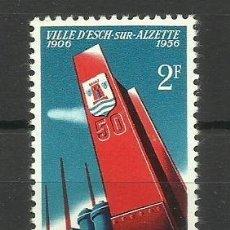 Sellos: LUXEMBURGO 1955 - NUEVO CON FIJASELLO- . Lote 183394866
