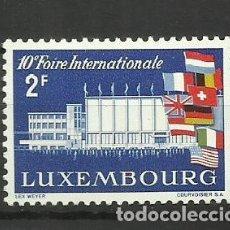 Sellos: LUXEMBURGO 1958- NUEVO CON FIJASELLO- FERIA INTERNACIONAL. Lote 183395398
