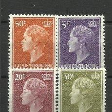 Timbres: LUXEMBURGO 1958- NUEVO CON FIJASELLO- GRAN DUQUESA CARLOTA(SERIE COMPLETA). Lote 183593728