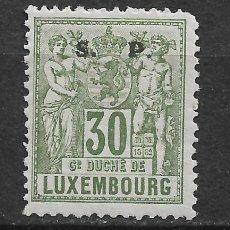 Sellos: LUXEMBURGO 1882 30 C. * - 8/4. Lote 184182615