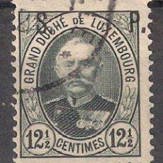 Sellos: LUXEMBURGO 1891 12 1/2 C. - 8/4. Lote 184182762