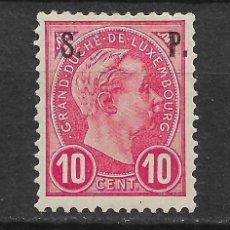 Sellos: LUXEMBURGO 1895 10 C. * - 8/4. Lote 184183368