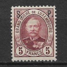 Sellos: LUXEMBURGO 1891 5 F. * - 8/4. Lote 184183455