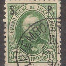 Sellos: LUXEMBURGO 1891 37 1/2 * - 8/4. Lote 184183581