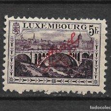 Sellos: LUXEMBURGO 1922 5 FR. * - 8/4. Lote 184183968