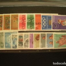 Sellos: LUXEMBURGO 1971 IVERT 770/90 *** AÑO COMPLETO. Lote 190839538