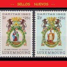 Sellos: LOTE SELLOS NUEVOS - LUXEMBURGO SERIE 1963 - AHORRA GASTOS COMPRA MAS SELLOS. Lote 191650716