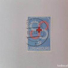 Sellos: LUXEMBURGO SELLO USADO. Lote 191681468