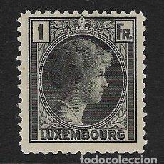 Timbres: LUXEMBURGO - CLÁSICO. YVERT Nº 179 NUEVO Y DEFECTUOSO. Lote 192660687
