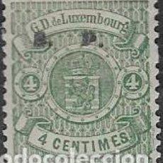 Sellos: SELLO NUEVO CON LIGERA MARCA DE CHARNELA DE LUXEMBURGO, SERVICIOS YT 45 FOTO ORIGINAL.. Lote 192976720