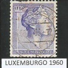 Sellos: LUXEMBURGO 1960 - 1 FRANC - LU 625 - 1 SELLO USADO. Lote 193186740