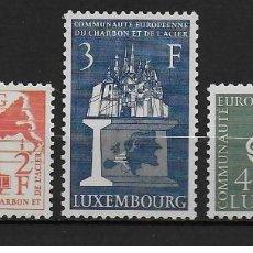 Sellos: SELLOS NUEVOS DE LUXEMBURGO, YT 511/ 13. Lote 194185981