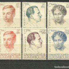 Sellos: LUXEMBURGO YVERT NUM. 324/329 * SERIE COMPLETA CON FIJASELLOS. Lote 195419936