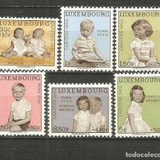 Sellos: LUXEMBURGO YVERT NUM. 614/619 SERIE COMPLETA SIN FIJASELLOS. Lote 195421661