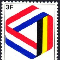 Sellos: LUXEMBURGO, N°743 MNH,25° ANIVERSARIO DEL BENELUX 1969 (FOTOGRAFÍA REAL). Lote 202558812