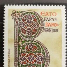 Sellos: LUXEMBURGO N°1077 MNH,BIBLIOTECA NACIONAL 1983 (FOTOGRAFÍA REAL). Lote 202559673