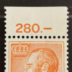 Sellos: LUXEMBURGO, N°1030 MNH, GRAN DUQUE DE LUXEMBURGO 1983 (FOTOGRAFÍA REAL). Lote 202560072