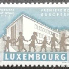Sellos: 1960. LUXEMBURGO. 579. APERTURA DE LA PRIMERA ESCUELA EUROPEA. SERIE COMPLETA. NUEVO.. Lote 202939612