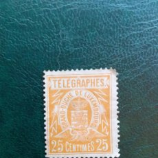 Sellos: LUXEMBURGO 1883 TELEGRAPHES 25 CENTIMES. Lote 204529128