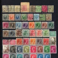 Sellos: LOTE SELLOS DE LUXEMBURGO DE 1882 A 1956. Lote 206323233