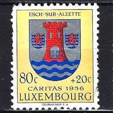 Sellos: 1956 LUXEMBURGO MICHEL 562 YVERT 521 - ESCUDO - CÁRITAS - MNH* NUEVO SIN FIJASELLOS. Lote 206325347