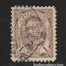 Sellos: LUXEMBURGO - CLÁSICO. YVERT Nº 83 USADO Y DEFECTUOSO. Lote 207980583