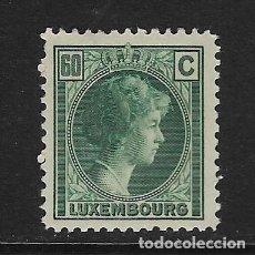 Sellos: LUXEMBURGO - CLÁSICO. YVERT Nº 173 NUEVO Y DEFECTUOSO. Lote 210346493