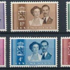 Sellos: LUXEMBURGO 1953 IVERT 465/70 ** BODA DEL DUQUE JUAN Y LA PRINCESA JOSEPHINE CHARLOTTE DE BELGICA. Lote 210554937