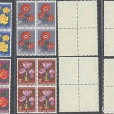 Sellos: LUXEMBOURG 1956 4 X FLOWERS ROSES 2 SETS MI.547-550 MNH AM.013. Lote 218148563