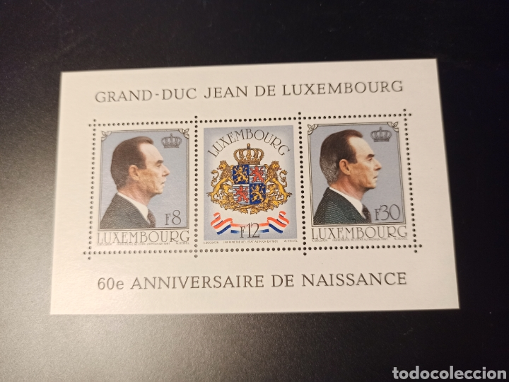 3 SELLOS LUXEMBURGO, SERIE 60 ANIVESARIO GRAND-DUC JEAN DE 1981, NUEVOS SIN MARCAS (Sellos - Extranjero - Europa - Luxemburgo)