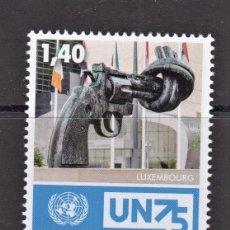 Sellos: 11.- LUXEMBURGO 2020 75 ANIVERSARIO DE LA ADHESION A LA ONU NACIONES UNIDAS. Lote 219031883