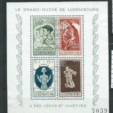 Sellos: LUXEMBURGO,HOJA BLOQUE USADA YVERT Nº 5, 1946.. Lote 219981587
