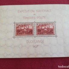 Sellos: HOJA DE BLOQUE LUXEMBOURG 1937 2 FRANCS, CON GOMA. Lote 220256895