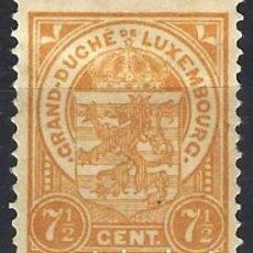 Timbres: LUXEMBURGO 1919 - ESCUDO NACIONAL - MH*. Lote 222880771