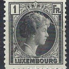 Timbres: LUXEMBURGO 1926 - GRAN DUQUESA CARLOTA - USADO. Lote 222955152