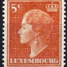 Timbres: LUXEMBURGO 1948-51 - GRAN DUQUESA CARLOTA - MH*. Lote 222957860
