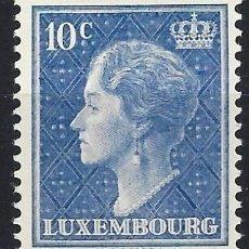 Timbres: LUXEMBURGO 1948-51 - GRAN DUQUESA CARLOTA - MH*. Lote 222957898