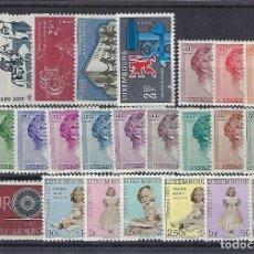 Sellos: LUXEMBURGO. AÑO 1960 .. Lote 235348545