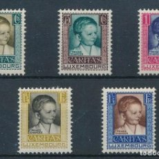 Sellos: LUXEMBURGO 1930 IVERT 226/30 ** PRO OBRAS SOCIALES - CARITAS - PRINCIPE CARLOS. Lote 239652490