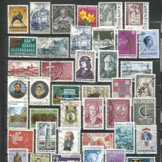 Sellos: G849B-SELLOS LUXEMBURGO SIN TASAR,BUENOS VALORES,VEAN ,FOTO REAL.LUXEMBOURG STAMPS WITHOUT TASAR, GO. Lote 243037995